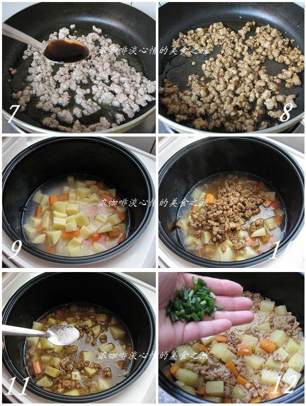 桑拿天远离油烟懒人餐,饭菜一锅出:土豆肉馅焖饭