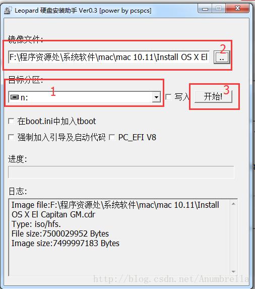 写入系统文件选择