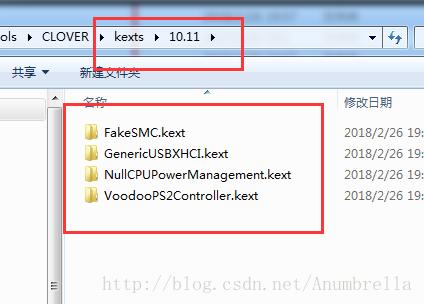 kext扩展文件